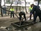 成都高压疏通管道.清理污水池,化粪池清掏清理,高压车清洗管道