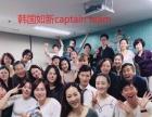 翰林语言教育咨询中心Language Center