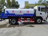 东风12吨洒水车厂家