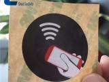 深圳nfc电子标签 NTAG213芯片 rfid不干胶标签