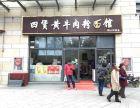 武汉天街 二环商铺 开业现铺 品牌旺铺 二轨交汇处