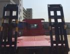 转让 平板运输车挖机专用平板运输车现车可分期