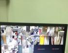 安防监控-综合布线·监控维护-视频会议