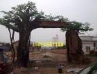 安徽省室内假树 安徽省室内假树装饰 安徽省室内假树大门绿化