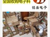 東莞萬江電解電容收購 電子料回收東莞公司