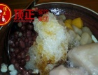学做鲜芋仙 奶茶 汉堡 芋圆 韩国炸鸡学习