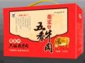 晋城包装设计 晋城特产包装盒