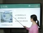 北京录课室出租 课程拍摄 蓝棚录播室