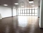宁波国际会中心旁150平全新精装电梯口位置收出租!