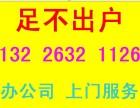 惠州办理工商五证合一营业执照 税务登记 税务疑难处理