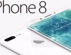 长沙高价回收苹果iphone8Plus手机