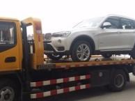 五家渠汽车救援拖车维修道路救援脱困搭电流动补胎送油