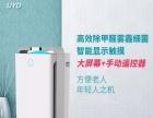 FFU空气净化器什么品牌好 UYD专注家庭室内环保