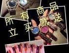 广州招代理手表品牌大全货源直销