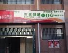 渤海路西关新居西门 其他 商业街卖场