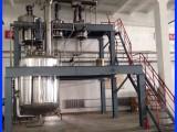 供应树脂设备 树脂生产设备