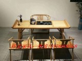 新中式茶桌椅餐桌椅实木茶台简约茶台茶几客厅泡茶桌定制