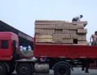 武汉到驻马店物流公司 直达河南全境