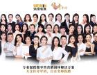徐州甄芝灵芝西洋参茶价格多少钱
