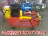 山黑龙江地区销售HGS 40型钢筋直螺纹滚丝机