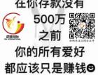 中国国际期货服务港唯国际期货官方认证招商