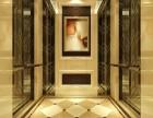 东莞电梯装潢代理加盟中心