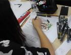 上海室内装修培训 3dsmax培训 CAD培训
