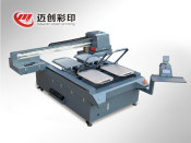 MCT4GS织坊UV平板打印机