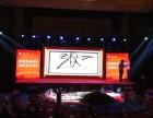 天津会议服务签约服务提供签约(签字)仪式服务公司
