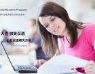 大连汉语培训机构哪家更放心?教学是核心