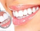 漳州冷光牙齿美白需要多少钱?