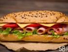 华客多汉堡加盟 现烤汉堡 鸡米花 鸡排 快餐店加盟