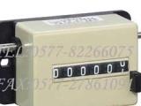【厂家批发】全自动水位控制器DF-96A