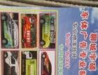 聊城宇硕车体广告专业制作