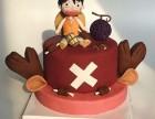 武汉仟吉蛋糕加盟