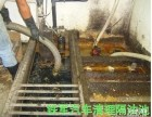 金牛区化粪池清理84387688隔油池清理,高压清洗疏通