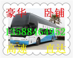 (平湖到新蔡的汽车)13588464952多少钱/多久到