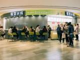 千亿饮品市场,蜜雪冰城脱颖而出 开出5000 店