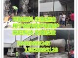 成都高旺 甲醇燃料 甲醇燃烧用于材料包装厂 安装与维护