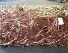 南沙大岗废铁刨丝回收厂家高价收购