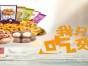 上海悠百佳休闲食品加盟费要多少