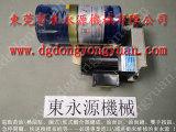 绍兴冲床电磁阀,变频电机-大量现货供LS-508油泵等