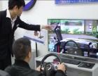 广西柳州夫妇在县城开驾驶吧 半年不到就挣了20万