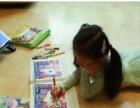 儿童早教4D图书涂涂乐