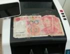 出售得力保险柜验钞机