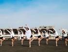 中山张家边成人 少儿零基础学习爵士舞,钢管舞,街舞,包教包会