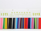 厂价供应现货PP900D丙纶珠纹织带、箱包肩带