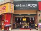 如果在萍乡开家成功的水果店
