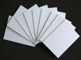 灰色PVC板PVC板材聚氯乙烯板PVC板棒白色PVC板塑料板