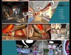 中国临沂八届商博会2017年方位展览特装设计施工
